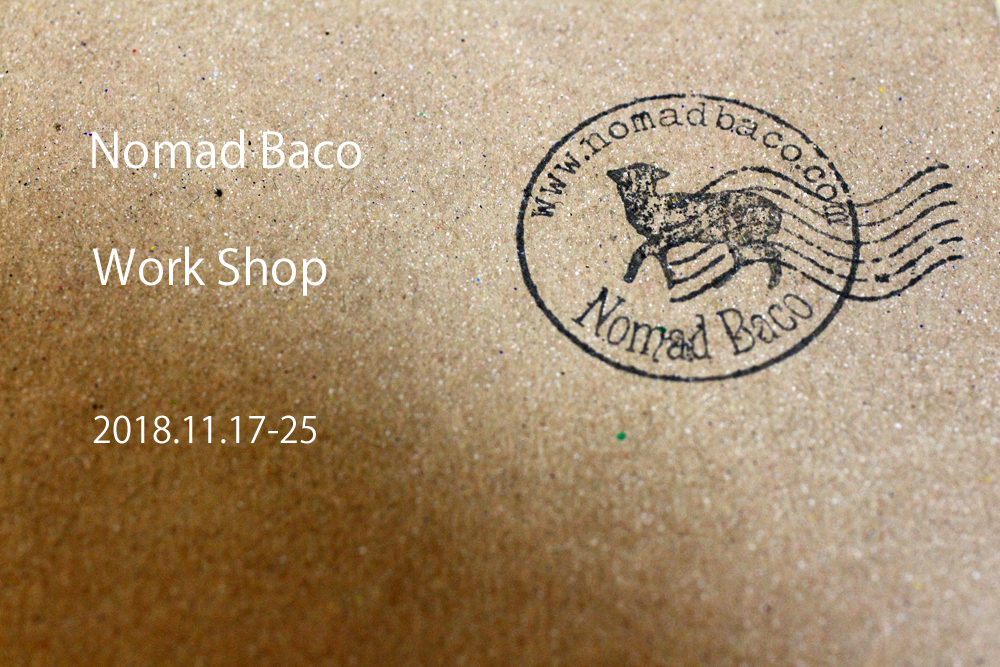 NOMAD BACO work shop Vol.2